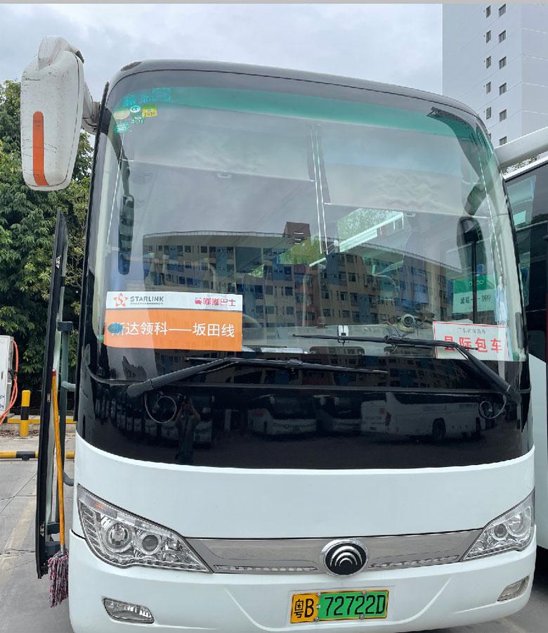 班车租赁服务跟普通公共交通有哪些不同?-嘟嘟巴士